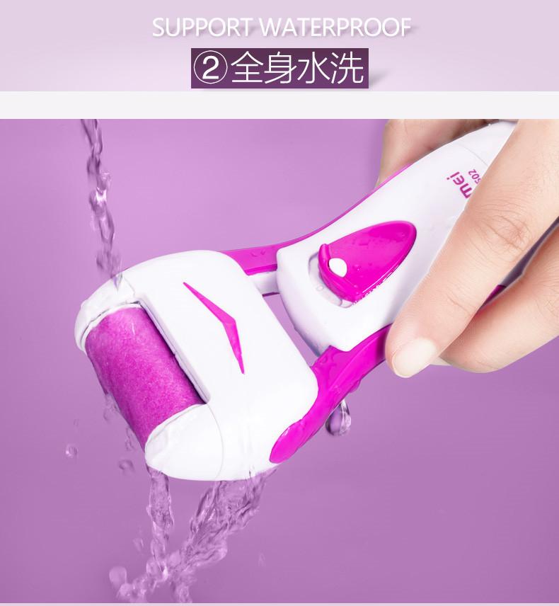 heel smoother machine